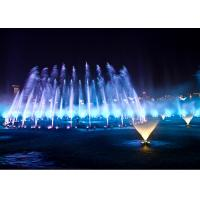 Dancing and Singing Water Feature with musical water fountain with submersible pump Manufactures