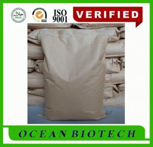 high quality calcium citrate Manufactures
