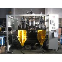 China Extrusion Blow Molding Machine (Double stage) on sale