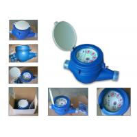 Plastic Multi Jet Water Meter Domestic Super Dry Dial Cold Type Manufactures