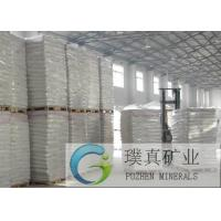 Electric Conductive Mica muscovite Mica for fire protection material/dry ground flakes Mica for electric welding rod Manufactures
