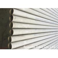 28mm od stainless steel tube S31803 Stainless Steel Round Pipe / Tube with Solution Annealed EN10204.3.1 Manufactures