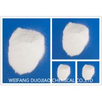 Light Yellow Sodium Metabisulfite Na2s2o5 For Colors Stripper and Dechlorination Manufactures