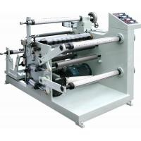 TFQ-650 Laminating & Slitting machine Manufactures