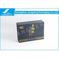 Fancy Black Cardboard Tea Rigid Gift Boxes Packaging With Golden Logo Stamping Manufactures