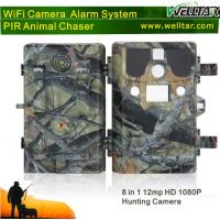 """Quality HD Game Camera With Built-in 2.0""""TFT LCD Display, PIR Angle Is 65 Degree, Impressive Triggering Time Only 0.6s for sale"""