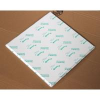 Quality 3x3 Lay In Aluminum Tiles Suspended Ceiling Panel For Office Building for sale