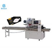Manual Pouch Flow Packaging Machine bread packing Nitrogen filling Wrapping machine Manufactures