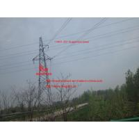 110KV ZS1 Suspension tower,power lattice tower of line structures,megatro up type towers Manufactures