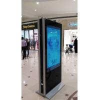 Floor Stand Double Sides Digital Information Lcd Advertising Display Dual Screen Kiosk For Shopping Mall Manufactures