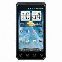 4.3-inch Touchscreen Mobile Phone with Dual SIM/Standby, Built-in GPS Function and Wi-Fi Manufactures