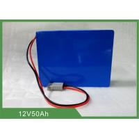 China Lithium Iron Phosphate Battery 12V 50Ah customized battery solution with Anderson plug on sale
