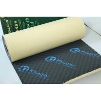 Quality Fireproof Black Wave Sound Absorbing Mats Automotive Sound Absorbing Insulation for sale
