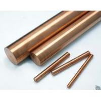 China Bronze Solid Copper Bar Square Customized Bright Surface Wear Resistance on sale
