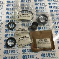 Quality 111Q0043231 534A0980G01 RXF KIT SHFT SEAL ROT SEAT XJF 120MM for sale