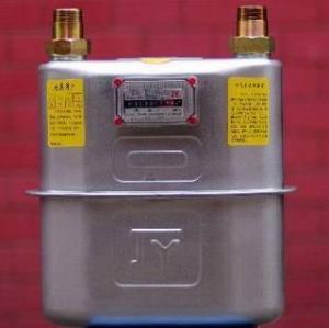 Diaphragm Gas Meter, G10 Manufactures