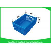Light Weight Plastic Folding Storage Boxes , Collapsible Plastic Storage Crates Manufactures