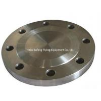 ANSI Welded Spectacle Blind Flange Manufactures