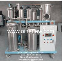 China SYA Stainless Steel Vacuum Cooking Oil Purifying Machine especially for UCO Treatment, Vegetable Oil Processing on sale