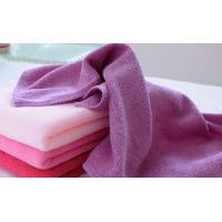wholesale microfiber towel packed in PVC box Manufactures
