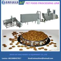 China 2017 good quality stainless steel Dry pet dog Cat fish Food Processing Machine on sale