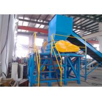 PP PE Plastic Bag Recycling Machine With Drying Machine Multi Functional Manufactures