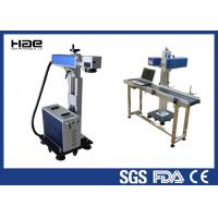 Standard Online Flying Laser Marking Machine , Stainless Steel Engraving Machine Manufactures