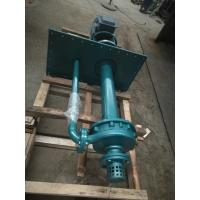 High Pressure Vertical Long Shaft Pump For Urban Sewage Treatment Plant Manufactures