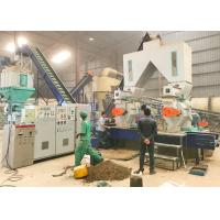 Rice Husk Pellet Line Complete Production Line For Husk Pelletizing Manufactures
