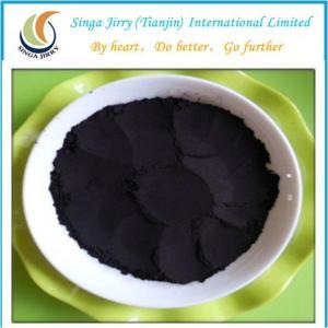 China Leonardite Humic Acid on sale