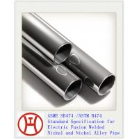 ASME SB474 /ASTM B474 steel pipe Manufactures