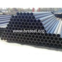 China welded round steel tube polished hot low erw pipe on sale