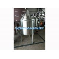 Three Layer Full Stainless Steel Liquid Storage Tanks Cosmetic Ointment Applied Manufactures