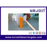 2 Fence Boom Car parking gate barrier for Hospital / Building / Government Manufactures