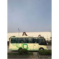 Cheap China Brand Yutong 30 Passengers Used Mini Bus, Second Hand Yutong small coach bus for sale for sale