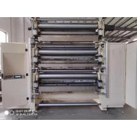 Triplex Gluing Machine CA-318D/Gluer for 7ply Corrugated Production Line Manufactures