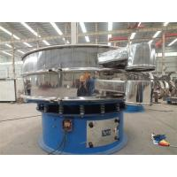 Ultrasonic Vibration Classic Screening Equipment For Powder Coating Sieving Machine Manufactures