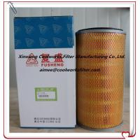 Buy cheap Fusheng Air Filter 9610512-No405-H1 for Air Compressor from wholesalers
