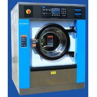 15KGS ECONOMY High Speed WASHER Extractor/Commercial Washer/Laundry Washer/Hotel Washer/Commercial Washing Machine Manufactures