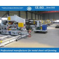 China PU Sandwich Panel Production Machine on sale