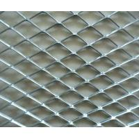 Aluminum Decorative Expanded Metal Mesh Hot Dipped For Outdoor Protection Fence Manufactures