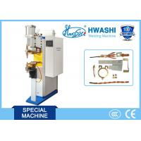 China Medium Frequency Pneumatic Dc Spot Welder For Copper Wire CE/CCC/ISO on sale