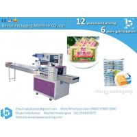 Automatic flow packing machine for soda biscuit and seaweed soda biscuit packing machine Manufactures