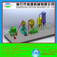 Paper and textile (cation, anion and acetylated) Modified Tapioca Starch Machine Manufactures