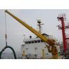 Buy cheap telescopic boom ship deck crane hydraulic marine deck crane from wholesalers