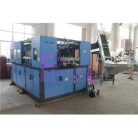 6 Cavity Bottle Injection Machine Automatic For Mineral Water Processing Manufactures