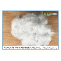 1.11 Dtex Micro White Viscose Rayon Fiber For Tablecloths / Home Textiles Manufactures