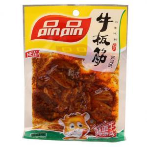 China Laminated NYLON / LLDPE Vacuum Packaging Bags Food Vacuum Plastic Bag on sale