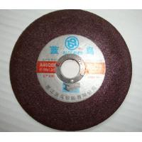 Resin-bond Abrasive Grinding Wheel with type 27 Manufactures