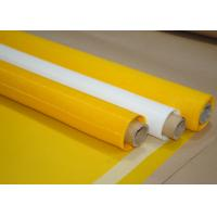 Electronics Printing Polyester Screen Mesh NSF Test With Monofilament Materials Manufactures